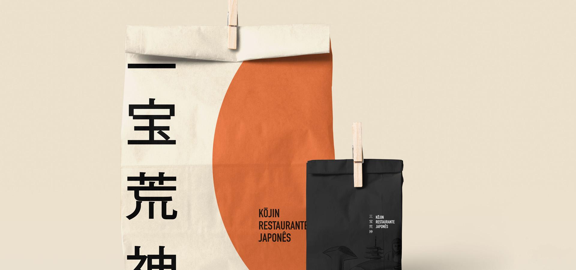 design marca 1516_kojin restaurante japones